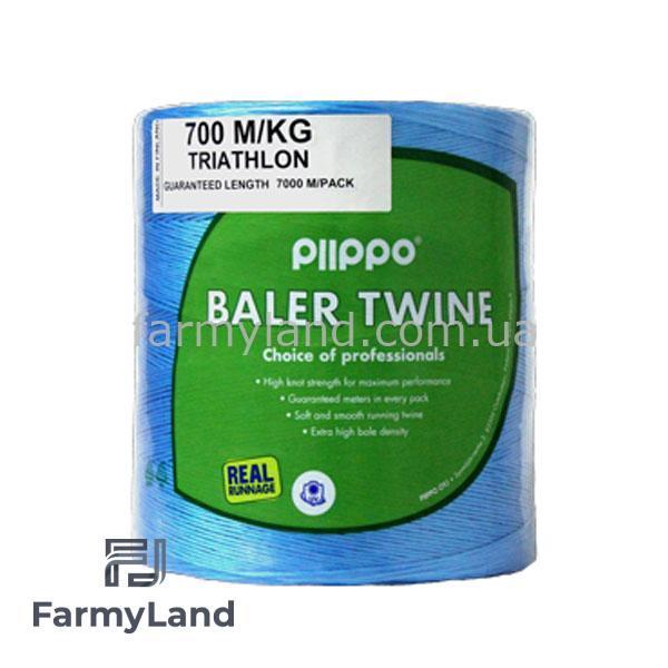 Piippo 700 Triatlon - Фото №1