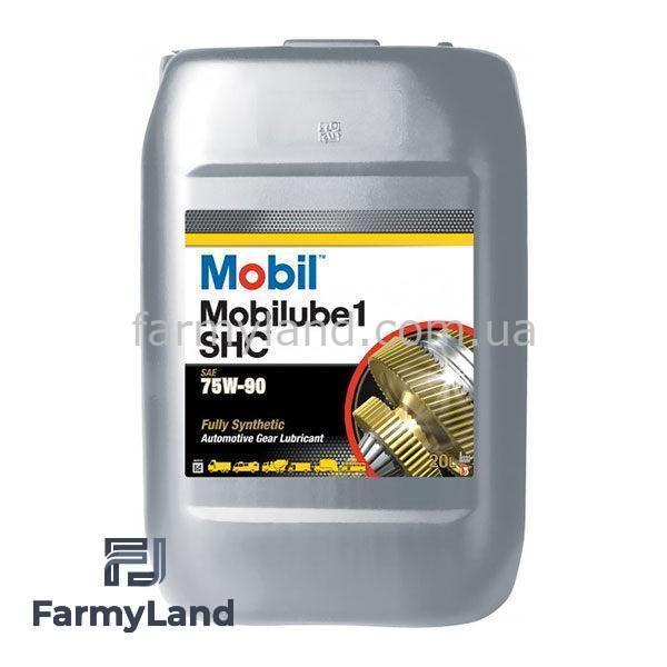 Масло Mobil 1 SHC 75W-90 (20л) - Фото №6